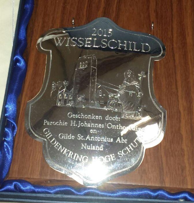 Wisselschild HogeSchuts
